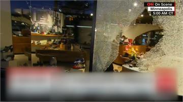 美國明尼亞波里市傳槍擊事件 12人受傷1死