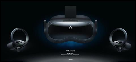 宏達電VR旗艦新品挹注 6月營收創今年新高
