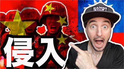 西班牙媒體稱「早晚台灣會是中國的」 網酸:感謝習近平讓我國知名度大增