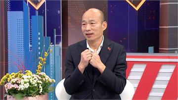 《台灣最前線》專訪韓國瑜!強調稱黑鷹中邪非失言