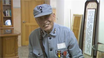 獨家!沒蘋果的「蘋果麵包」發明家是他  95歲老兵回憶軍旅大玩刺槍術