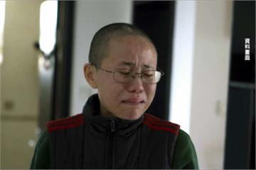 劉曉波遺孀劉霞想「以死抗爭」 友公布痛哭錄音