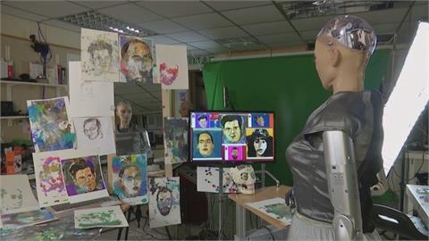 機器人「蘇菲亞」畫作拍賣 採數位資產交易