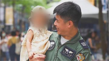 台東志航基地F-5E戰機墜海 29歲飛行員跳傘逃生搶救宣告不治