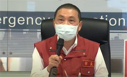 快新聞/新北今增143例 侯友宜:該封城就封城絕不等待!