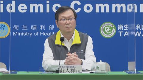 LIVE/指揮中心13:45臨時記者會 莊人祥說明COVID-19疫苗接種相關議題