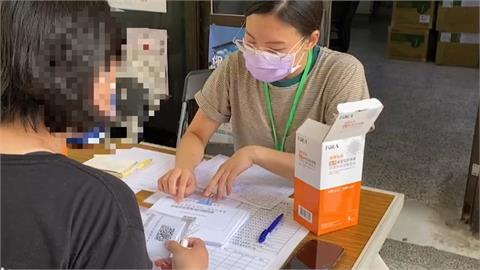 110萬人接細胞簡訊超緊張 台南今起提供免費快篩試劑