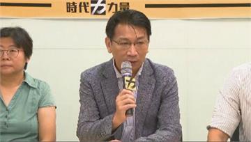 快新聞/時代力量公開支持高雄人去投票 徐永明列兩點疑慮呼籲朝野改革
