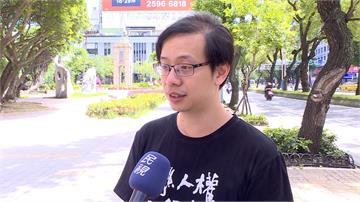 唐鳳要捐三倍券 台權會憂個資外洩拒收