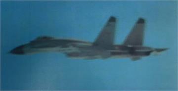 快新聞/共機5架次闖我西南空域 國防部今首證實美國軍機也來