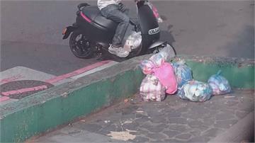 年終掃除亂象多!街頭丟包垃圾掀跟風效應