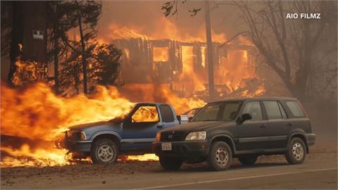 北加州野火燒不停! 百年淘金小鎮「格林維爾」化為灰燼