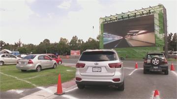 賽車/因疫情閒置被迫變身 墨西哥F1賽道成電影院