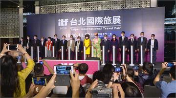 台北國際旅展將登場 旅宿業者大打優惠戰搶客