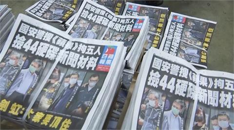 快新聞/香港蘋果日報被迫停刊 賴清德批:中國「對港50年不變」輕易毀諾
