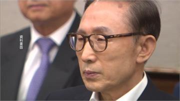 南韓前總統李明博涉收賄 二審遭判17年