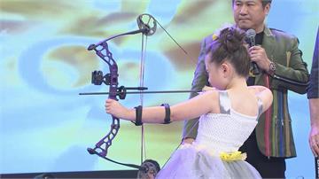 7歲混血萌娃東方美媚《台灣那麼旺》「弓箭射胡瓜」射出超高收視