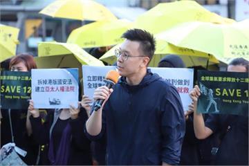 快新聞/聲援被送中12港人 林飛帆:努力讓台灣成為香港更好的依靠