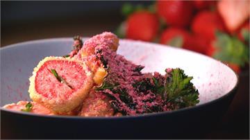 顛覆你的想像!草莓搭配天婦羅、油潤鵝肝毫無違和感