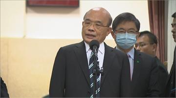 快新聞/第6度被擋上台施政報告 蘇貞昌:拜託國民黨立委讓立法院能做事