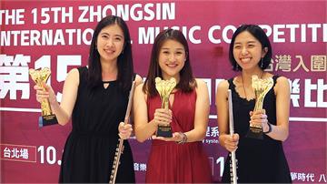 「新加坡中新國際音樂比賽」首度登台! 高雄場報名倒數 入圍者將被推選決賽資格