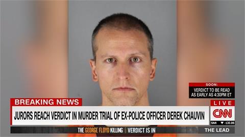 美國非裔壓頸案判決出爐 警官謀殺罪成立
