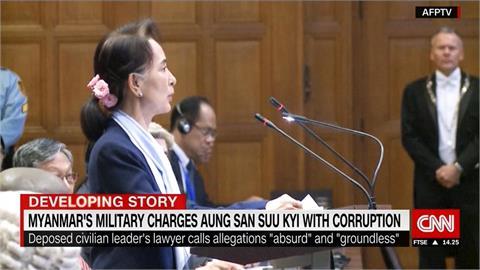 快新聞/翁山蘇姬遭控多罪今再出庭 若指控全成立恐在牢裡度餘生