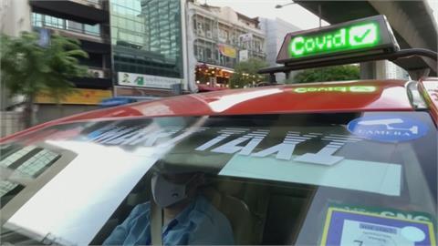 泰國展開大規模接種拚明年觀光 計程車掛「已打疫苗」LED告示吸客