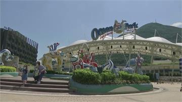 搶攻後疫情時代商機 香港海洋公園推「魚珈」課程