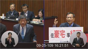 快新聞/賴士葆稱台灣確診者太少 不夠供人體實驗!陳時中秒打臉:疫苗是給健康者使用的