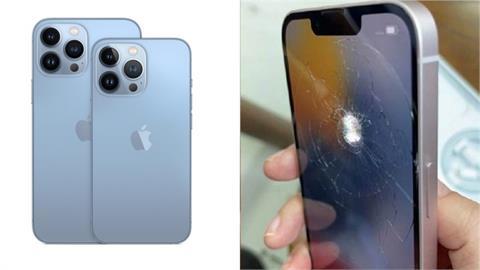 拿到iPhone 13太興奮釀悲劇!網友急開箱手滑成「全球首摔」