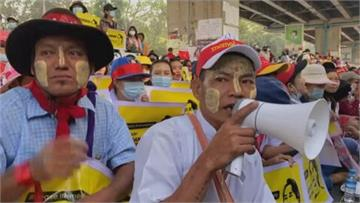 緬甸示威持續遍地開花 臉書、IG今起全面封殺軍政府