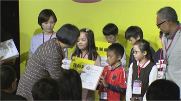 信誼兒童動畫獎 全台小學生百件作品競爭