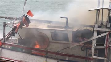 花蓮港碼頭油庫旁火燒船 中油啟動灑水措施