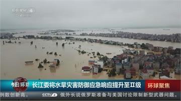 長江中下游洪澇3385萬人受災 直接經損台幣2930億