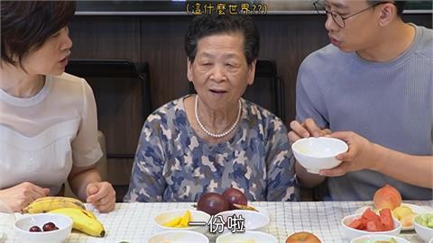 「阿嬤養的」就是特別壯?一次嗑掉4顆木瓜 超狂吃法嚇壞營養師