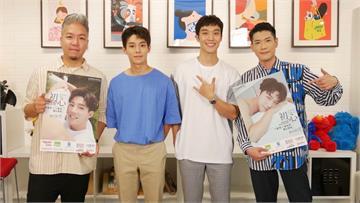 《娛樂超skr》寫真書雙封面計較排名? 卞慶華、陳廷軒一句話秒解答