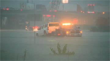 暴雨500年一遇 美德州休士頓成重災區