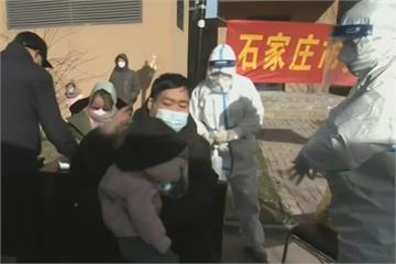 快新聞/中國一口氣新增63例確診! 本土病例增52例 河北進入「戰時狀態」