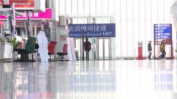 快訊/英國解除對台邊境管制 取消對台旅遊警示