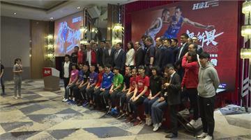 HBL/決賽籃球盛會 台北小巨蛋「關門賽」防疫