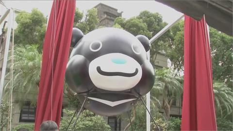 北市熊讚熱氣球正式亮相 活動限定當地人參加引議論