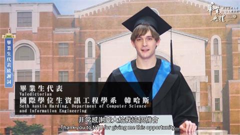 台大倪安東!外籍畢業生致詞高顏質成焦點 網讚:根本人生勝利組