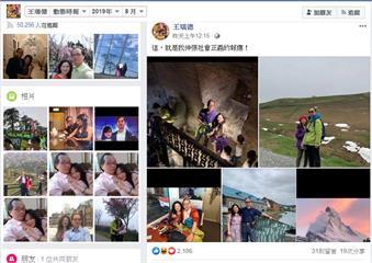 告韓粉求償遭嗆「會有報應」王瑞德PO旅遊照:還要我去哪?