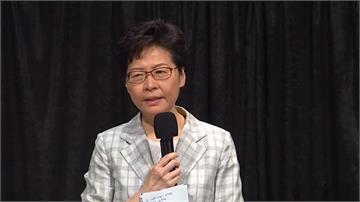反送中/林鄭月娥與市民面對面 被嗆「下台」場面尷尬