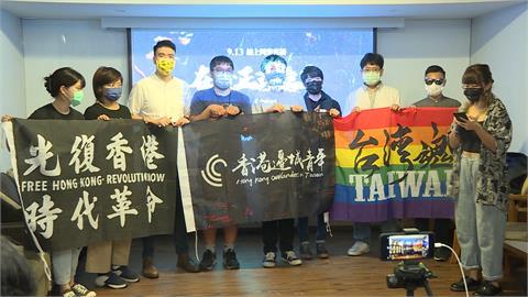 支聯會幹部遭控違反港版國安法 李卓人、鄒幸彤、何俊仁被控「煽動顛覆國家政權」罪