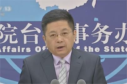 快新聞/美駐聯大使批中國藉疫苗施壓他國 馬曉光氣炸嗆:違反事實