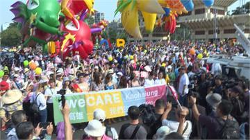 「we CARE高雄」大遊行 八萬人上街力挺陳其邁