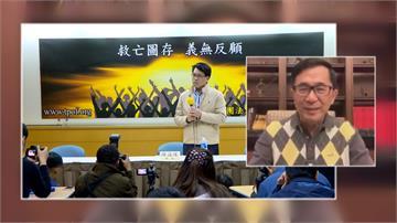 游盈隆挺身選綠黨魁 阿扁:願承擔值得拍手
