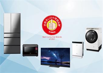 消費者心目中理想品牌揭曉  Panasonic五項奪冠業界第一